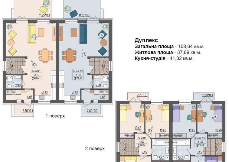 Дуплекс Discovery Home, Буча, ул. Н. Гамалия, 34