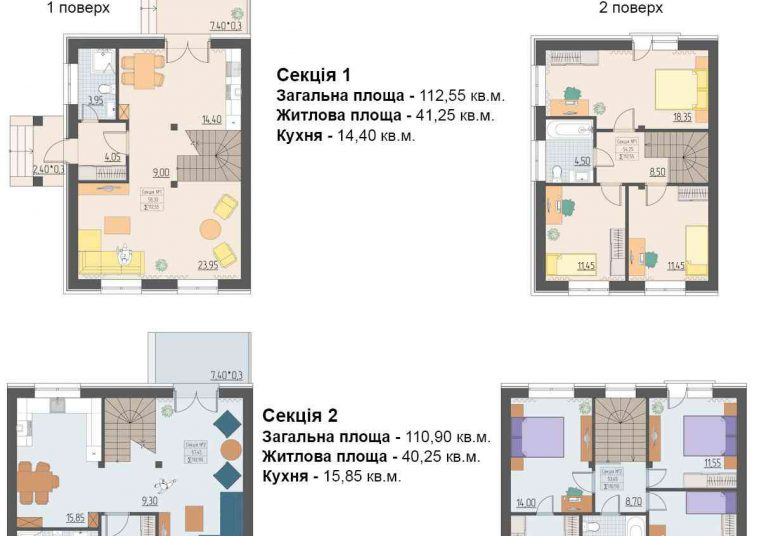 Таунхаус, Discovery Home, г. Ирпень, переулок Киевский 15